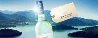 Twin Islands Wines nieuw in assortiment
